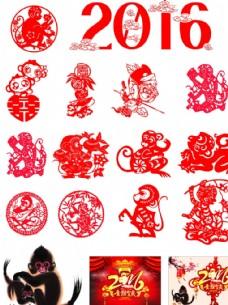 2016和猴子素材