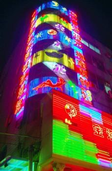 城市夜景 楼墙灯光