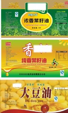 山茶油标签