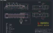中重型板式给料机机械图纸