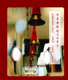 酒店海报 西餐展板