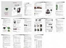 空气呼吸器用户手册