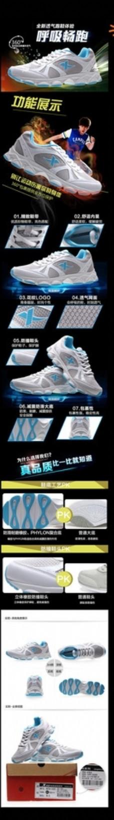 时尚运动秋冬男跑鞋