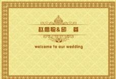 簡歐簽到處婚禮