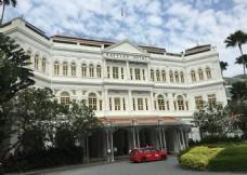 新加坡 莱佛士酒店