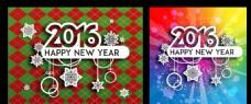 2016年新年快乐