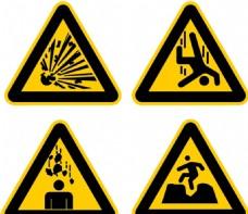 工地警示标志