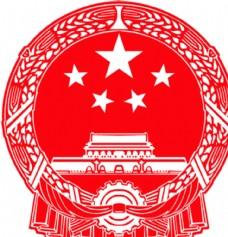 国徽矢量图标设计LOGO