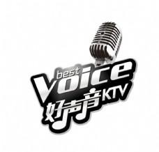 好声音KTV标志