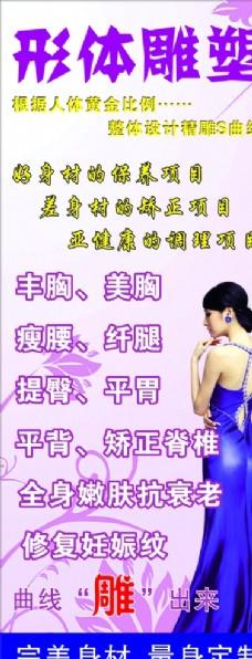 长青中国展架