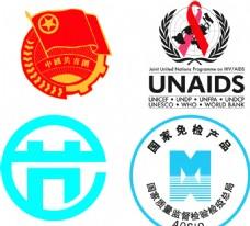 共青团团徽国际爱滋病组织国家节