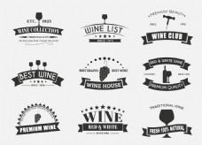 葡萄酒元素