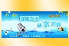 净水器描述海报