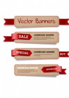 4款创意销售banner矢量素