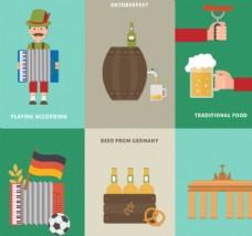 啤酒节元素