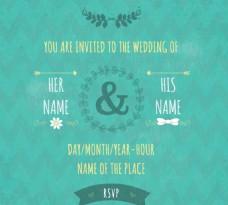 清新绿色婚礼邀请海报