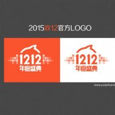 2015双12官方LOGO