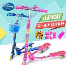 迪士尼 儿童 滑板车主图