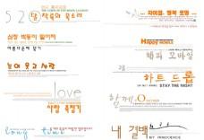 韩文婚纱文字