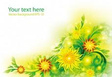 美丽黄色花朵矢量素材