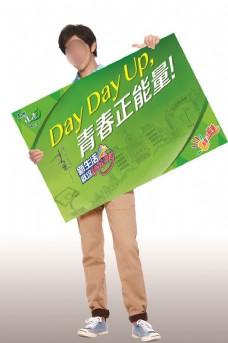 康师傅绿茶人形立牌广告