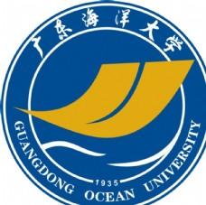 广东海洋大学校徽1