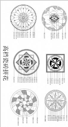 瓷砖拼花cad设计