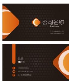 文化传媒公司名片设计