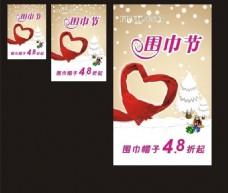 圣诞快乐 圣诞海报