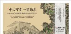 手绘中式别墅