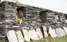 藏族 石头