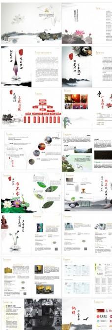 中国风古典风格农业食品类企业画
