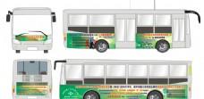 公益公交车