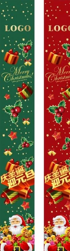 圣诞节吊旗