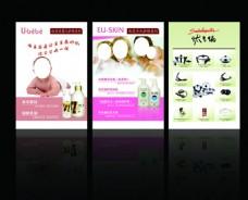 克缇优芙个人护理产品系列