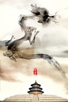 水墨中国龙