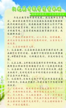 kt板小学生制作中秋