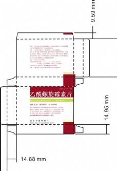 药盒平面效果图