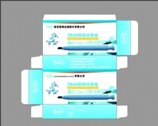 生物技术包装盒