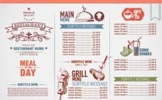 复古餐厅菜单