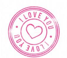 粉色爱心印戳