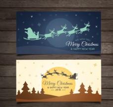 圣诞雪橇卡片