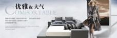 沙发海报主图背景设计大气时尚