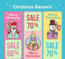 圣诞节促销banner