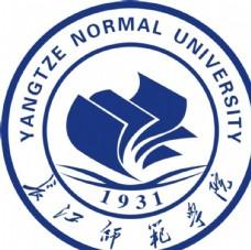 长江师范学院标准校徽