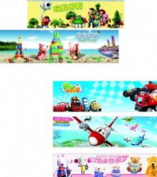 儿童动画背景