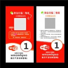 餐厅火锅台卡桌号微信扫描二维码