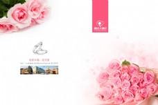 玫瑰手册 情人节手册
