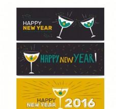 新年鸡尾酒banner