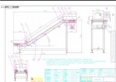 爬坡皮带机CAD机械图纸